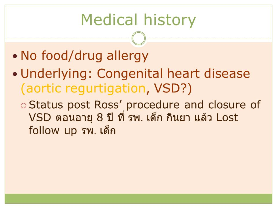 Medical history No food/drug allergy