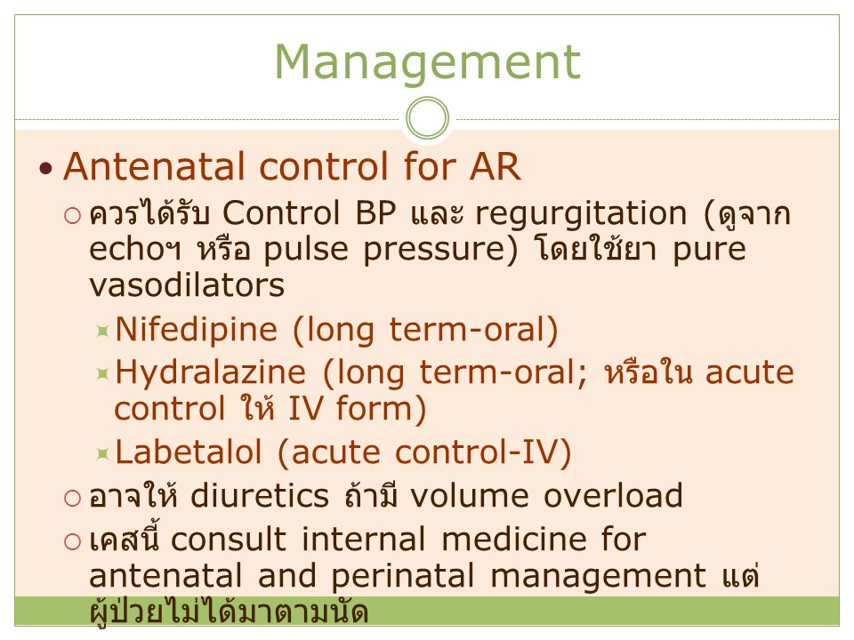 Management Antenatal control for AR