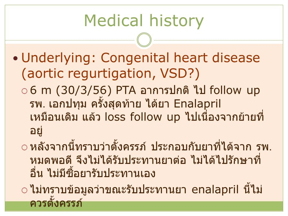 Medical history Underlying: Congenital heart disease (aortic regurtigation, VSD )