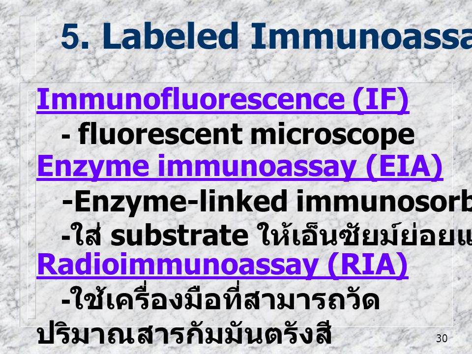 5. Labeled Immunoassay Immunofluorescence (IF)