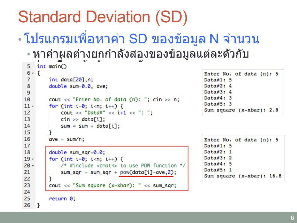 Standard Deviation (SD)