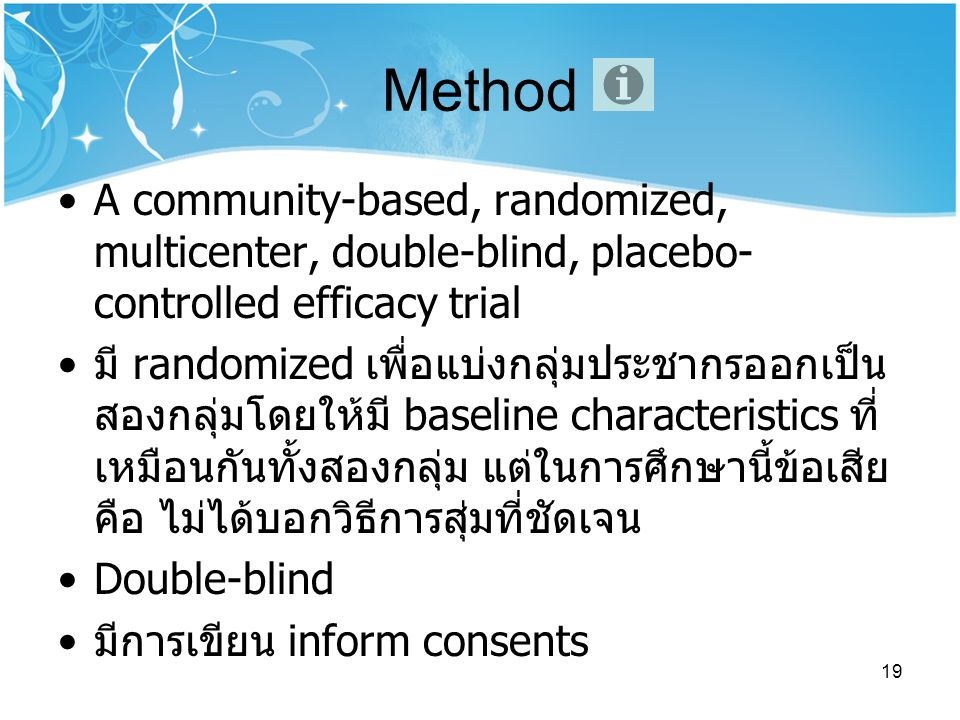 Method A community-based, randomized, multicenter, double-blind, placebo-controlled efficacy trial.
