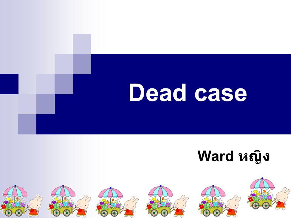 Dead case Ward หญิง