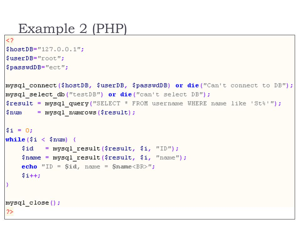 Example 2 (PHP)