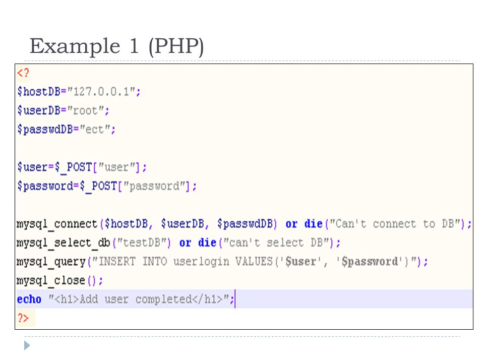 Example 1 (PHP)