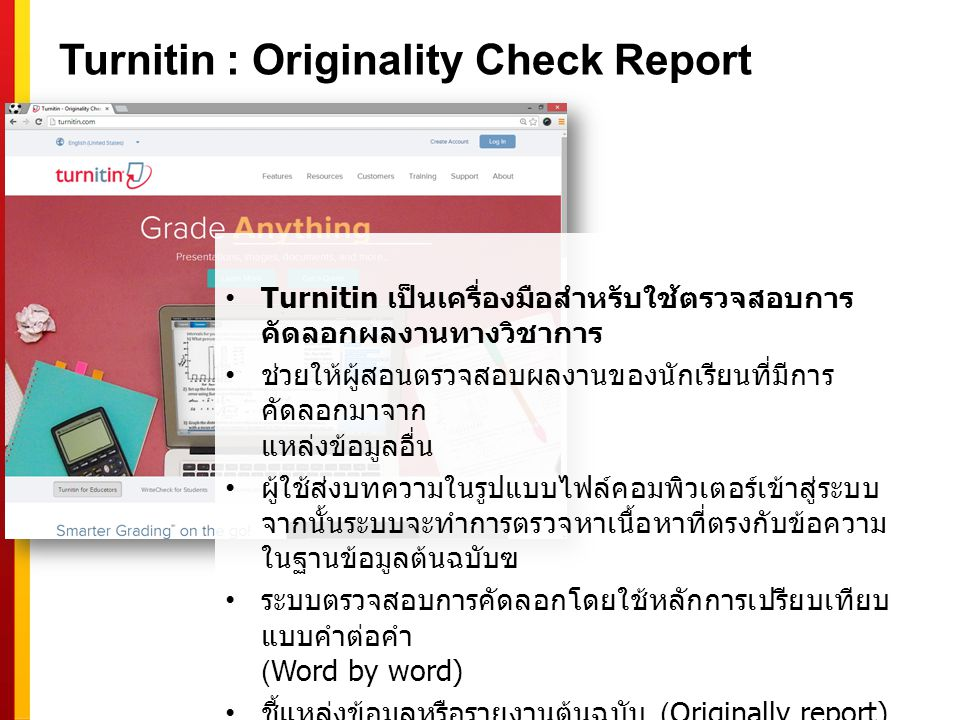 Turnitin : Originality Check Report