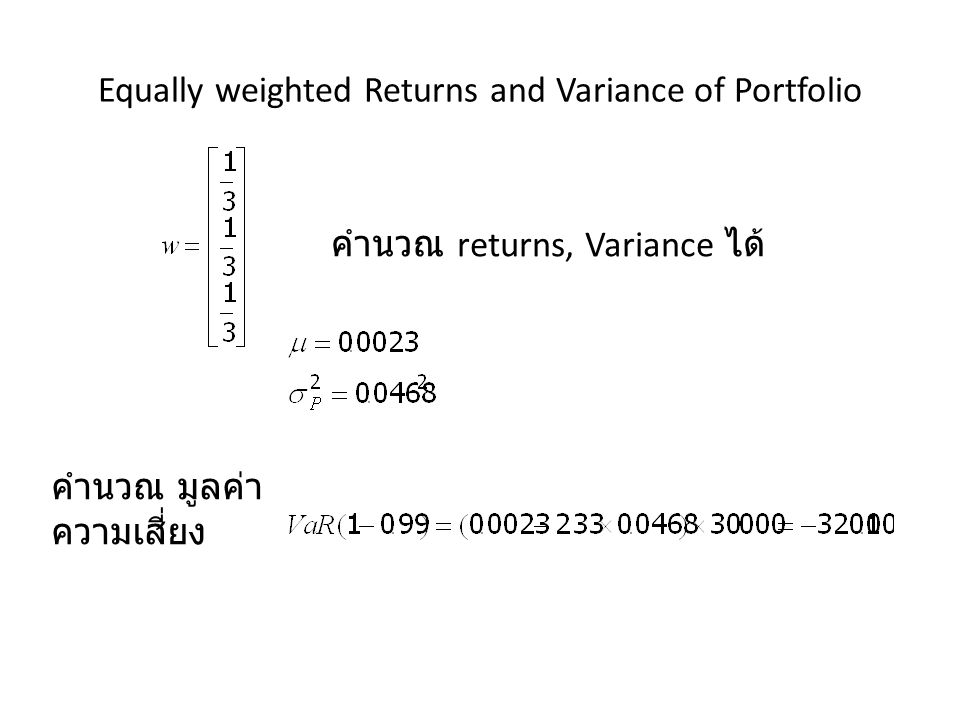 Equally weighted Returns and Variance of Portfolio