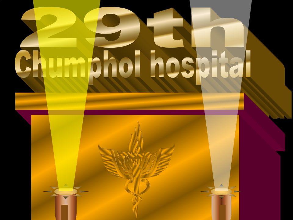29th Chumphol hospital