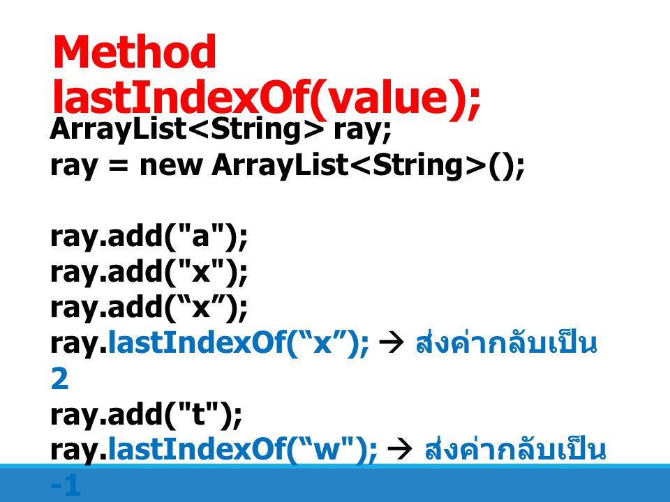 Method lastIndexOf(value);