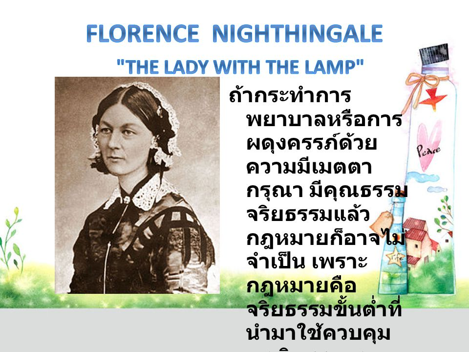 Florence Nighthingale the Lady with the lamp