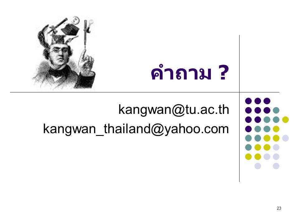 kangwan@tu.ac.th kangwan_thailand@yahoo.com