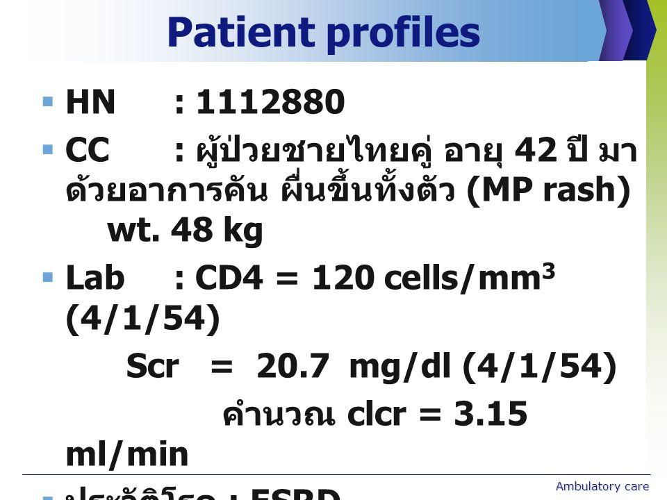 Patient profiles HN : 1112880. CC : ผู้ป่วยชายไทยคู่ อายุ 42 ปี มาด้วยอาการคัน ผื่นขึ้นทั้งตัว (MP rash) wt. 48 kg.