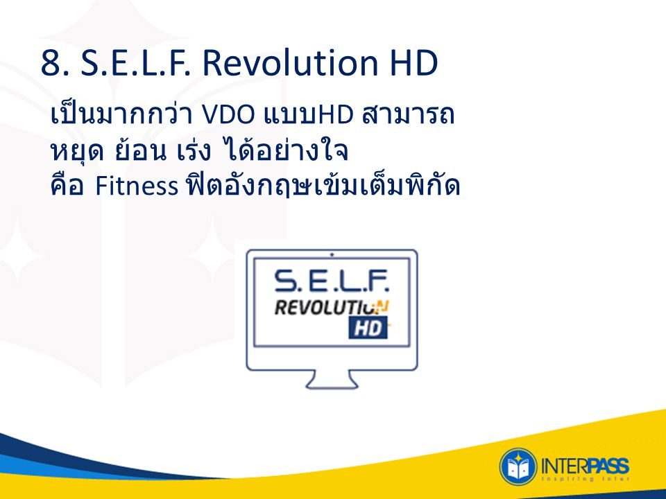 8. S.E.L.F. Revolution HD เป็นมากกว่า VDO แบบHD สามารถ