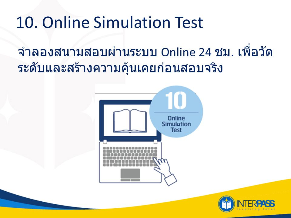 10. Online Simulation Test