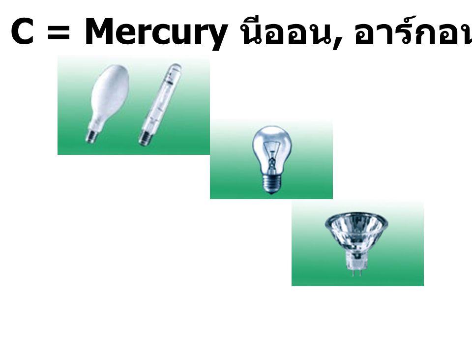 C = Mercury นีออน, อาร์กอน