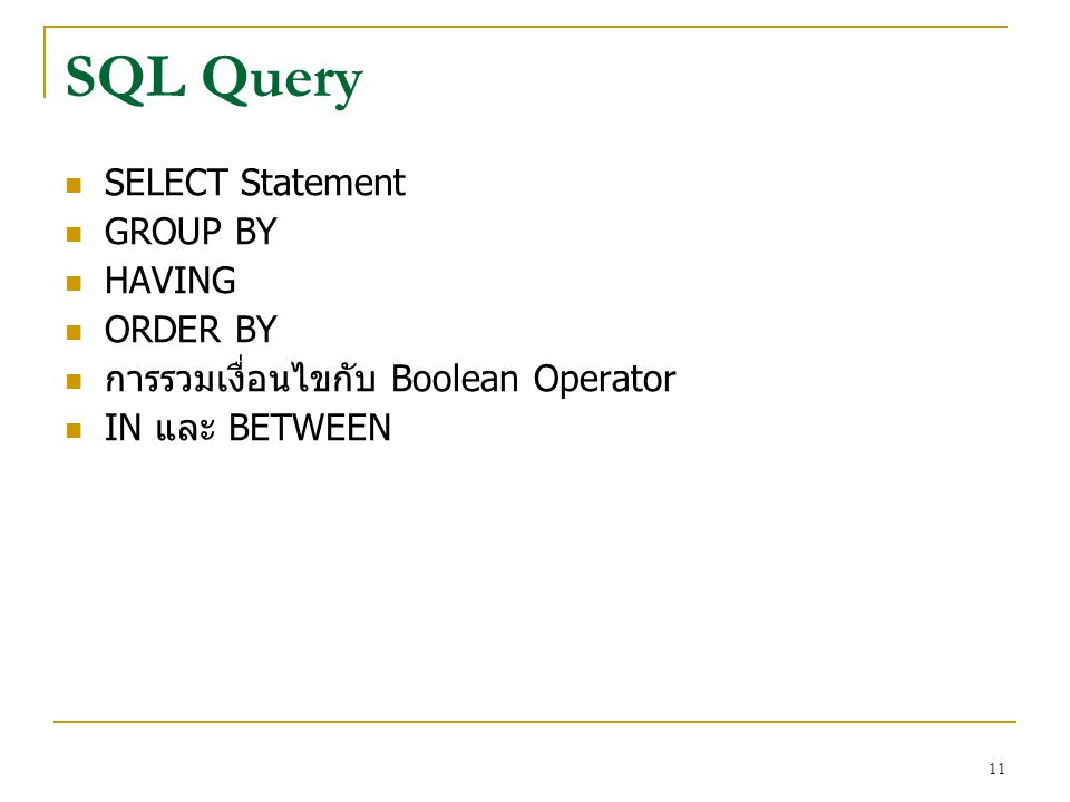 SQL Query SELECT Statement GROUP BY HAVING ORDER BY