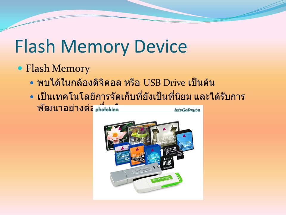 Flash Memory Device Flash Memory