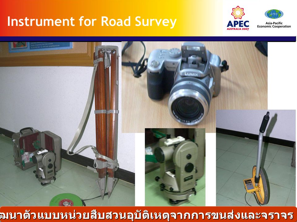 Instrument for Road Survey