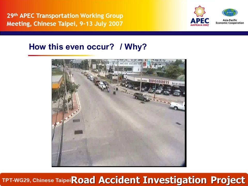 อุบัติเหตุเหล่านี้เกิดได้อย่างไร และทำไมจึงเกิด