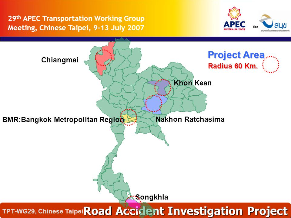BMR:Bangkok Metropolitan Region