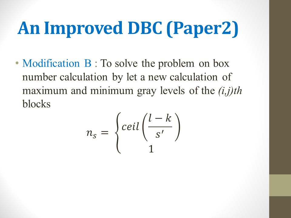 An Improved DBC (Paper2)