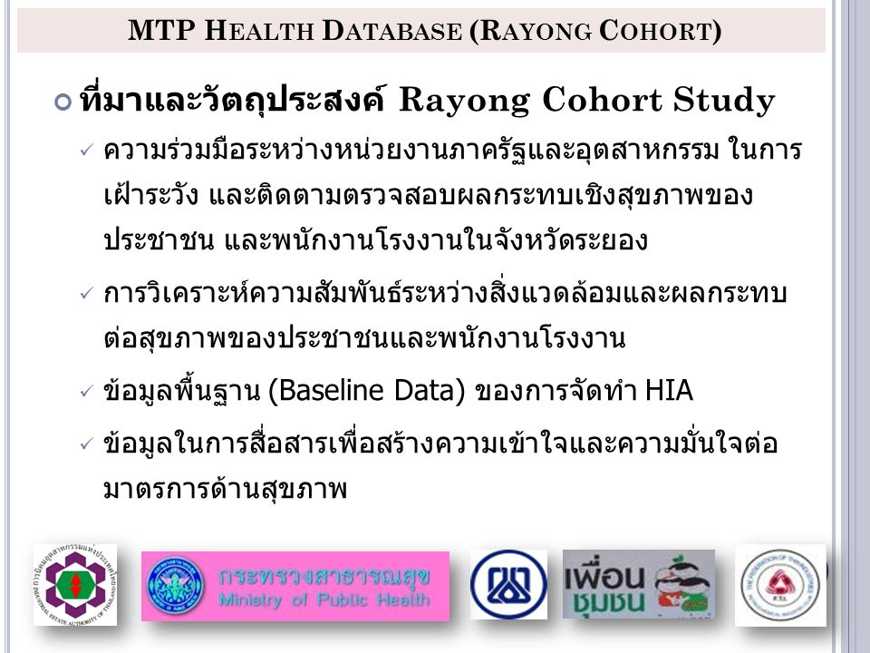 MTP Health Database (Rayong Cohort)