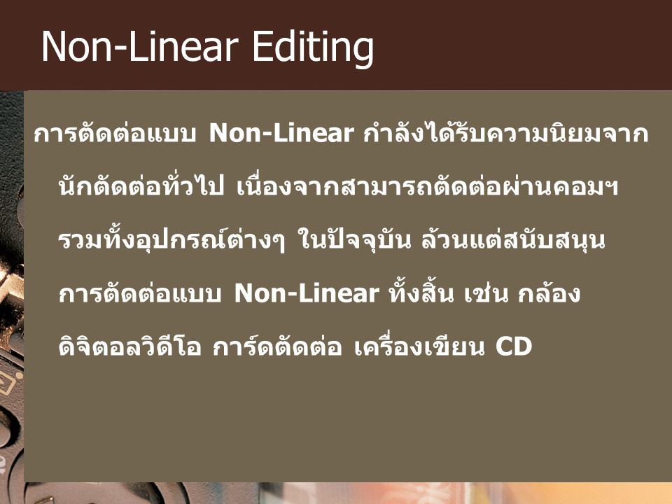Non-Linear Editing