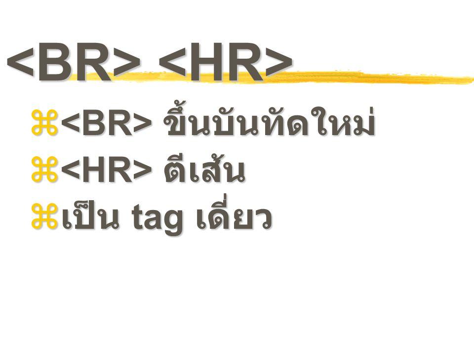 <BR> <HR>