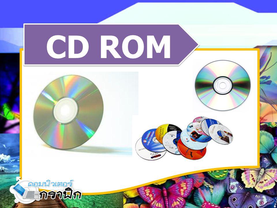 CD ROM รวมภาพ