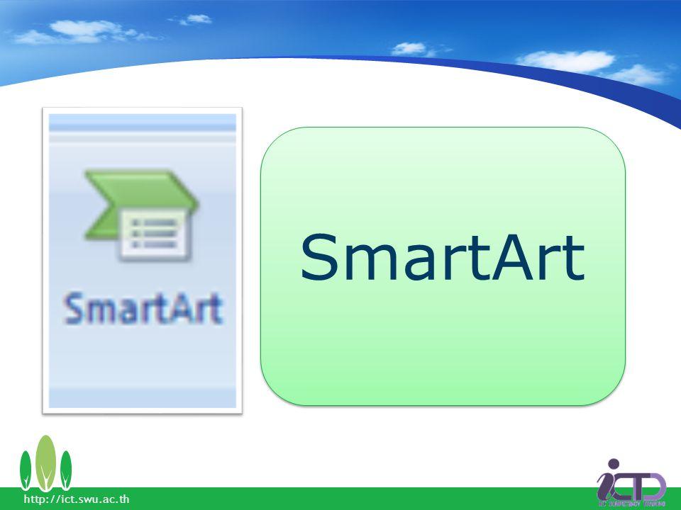 SmartArt http://ict.swu.ac.th