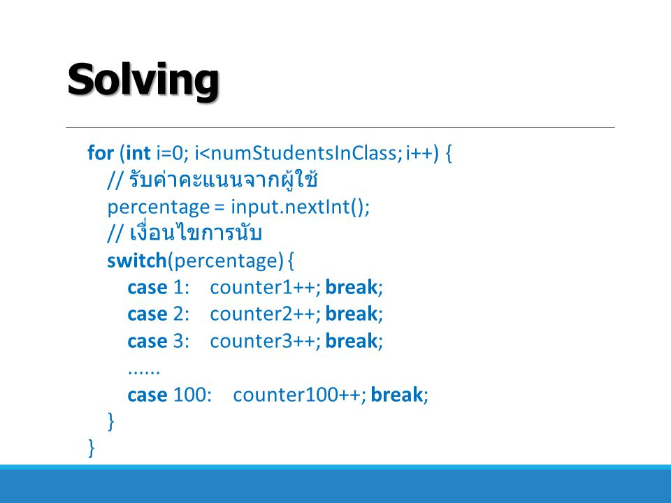 Solving for (int i=0; i<numStudentsInClass; i++) { // รับค่าคะแนนจากผู้ใช้ percentage = input.nextInt();