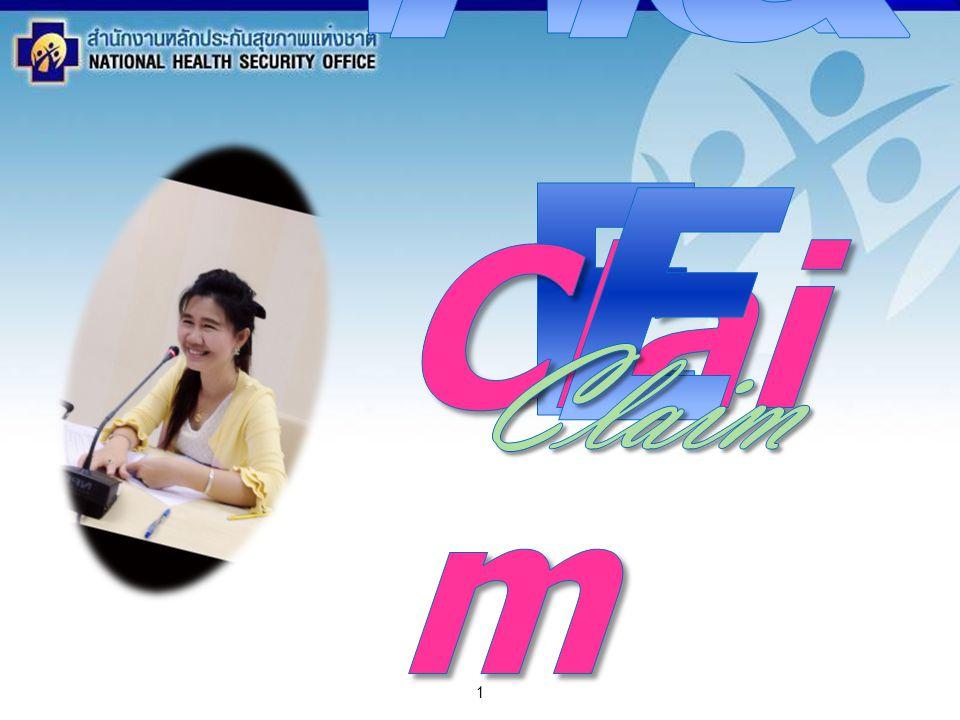 M&E M&E by..nuntana Claim Claim