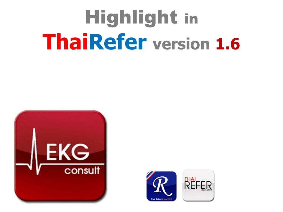 Highlight in ThaiRefer version 1.6