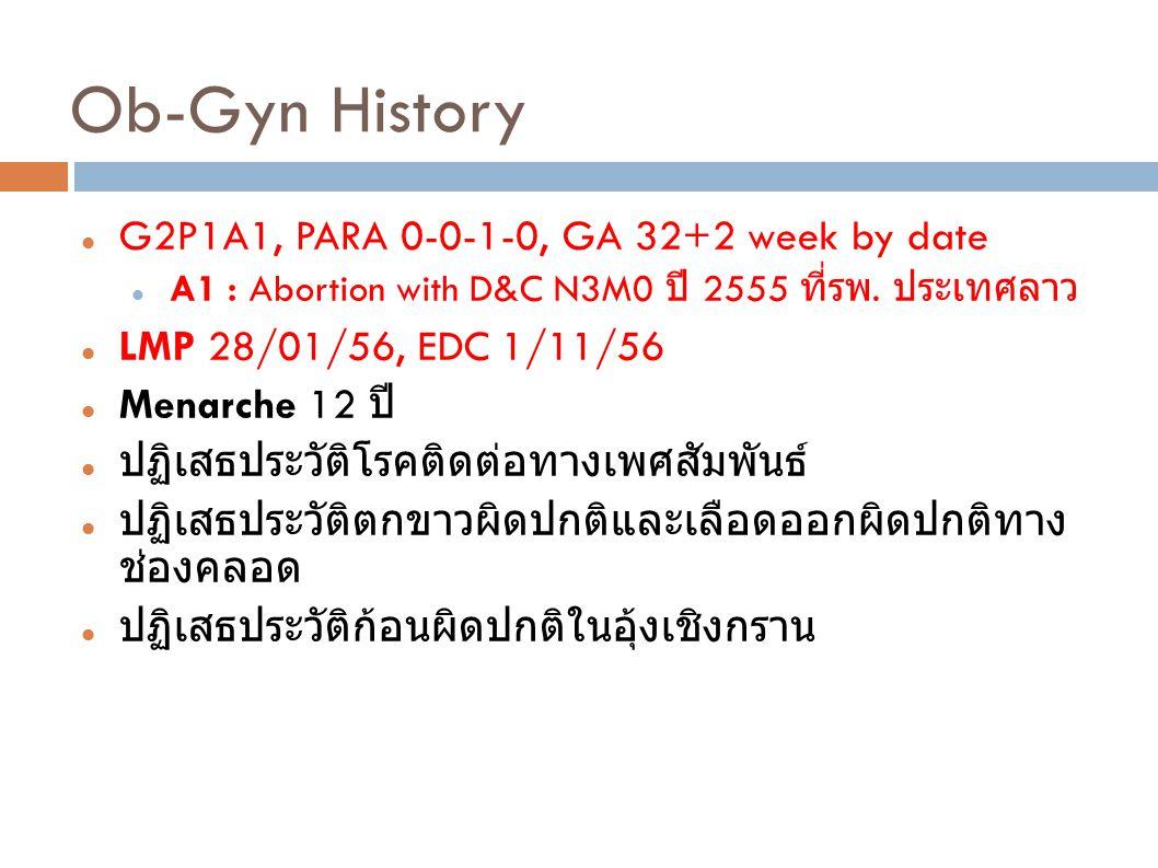 Ob-Gyn History G2P1A1, PARA 0-0-1-0, GA 32+2 week by date
