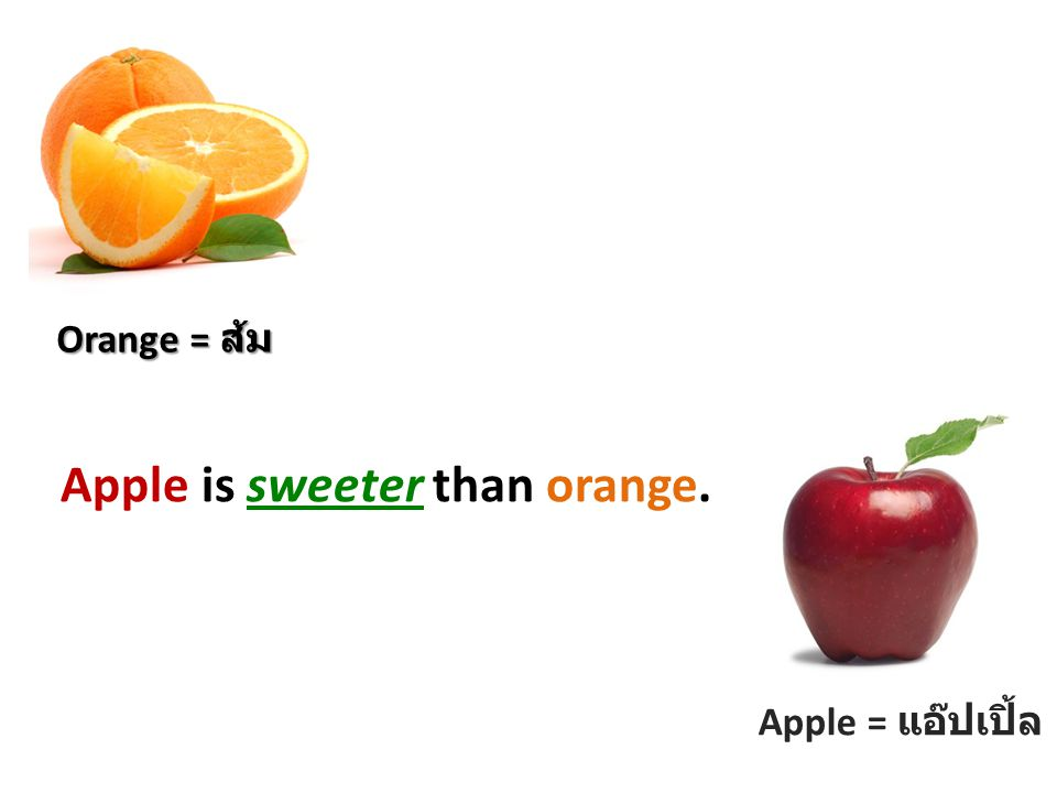 Apple is sweeter than orange.