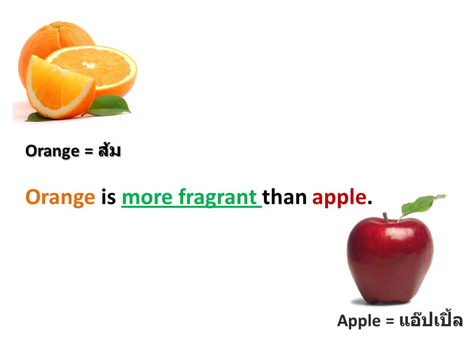 Orange is more fragrant than apple.