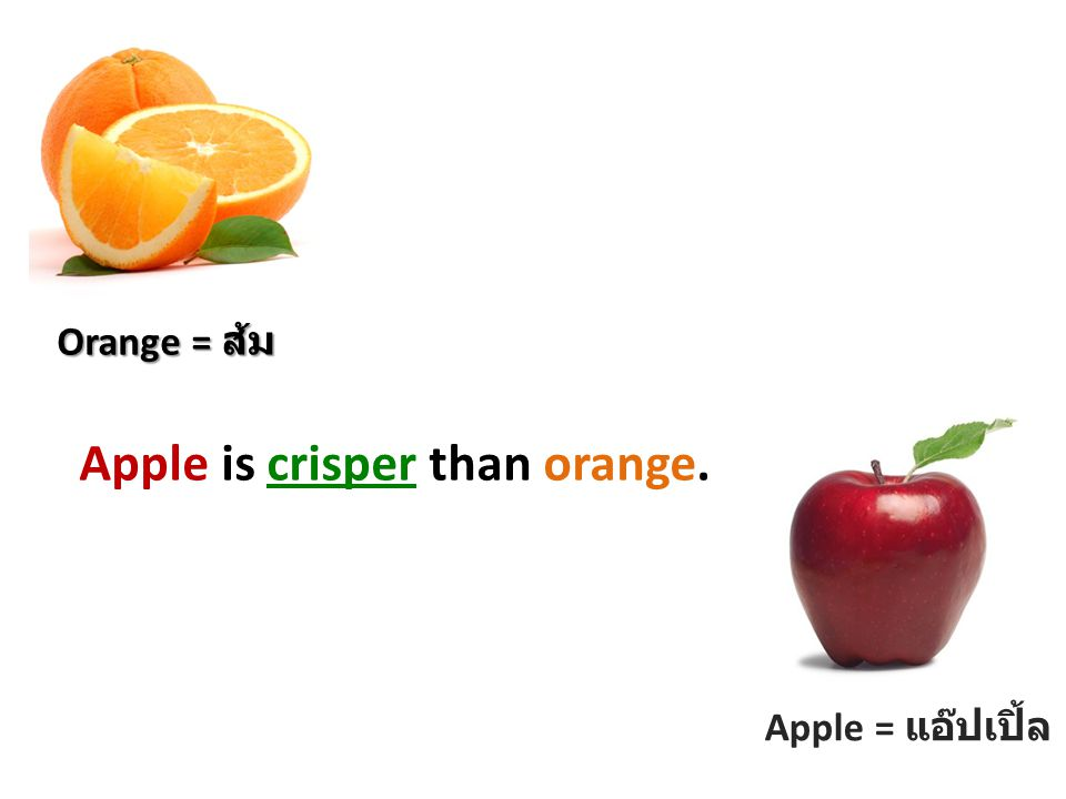 Apple is crisper than orange.