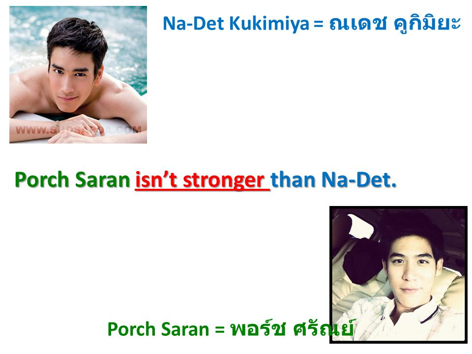 Porch Saran isn't stronger than Na-Det.