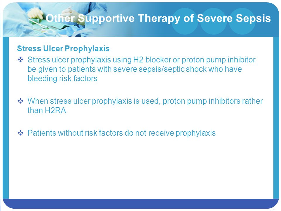 Other Supportive Therapy of Severe Sepsis