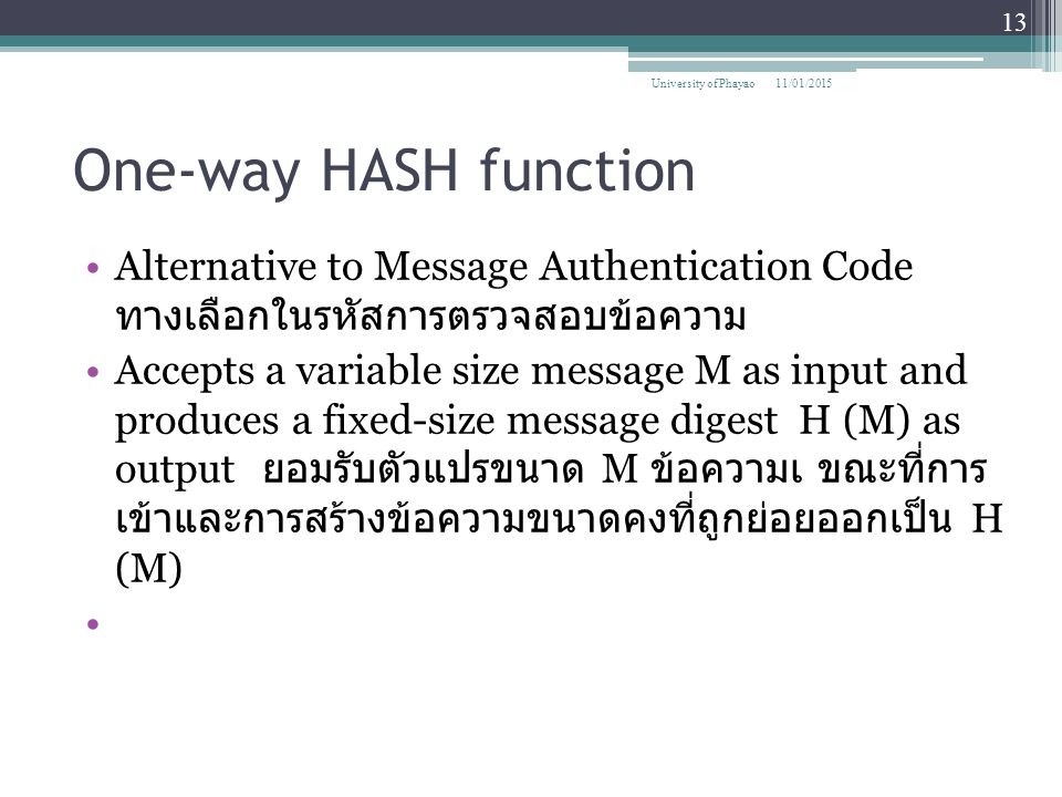 University of Phayao 08/04/2017. One-way HASH function. Alternative to Message Authentication Code ทางเลือก ในรหัสการตรวจสอบข้อความ.