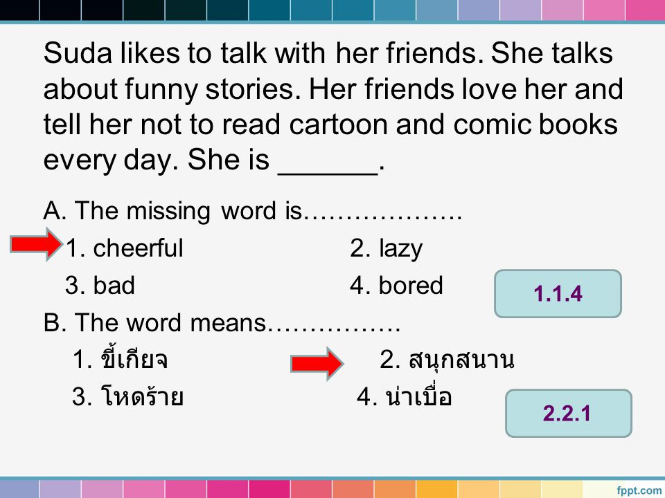 Suda likes to talk with her friends. She talks about funny stories