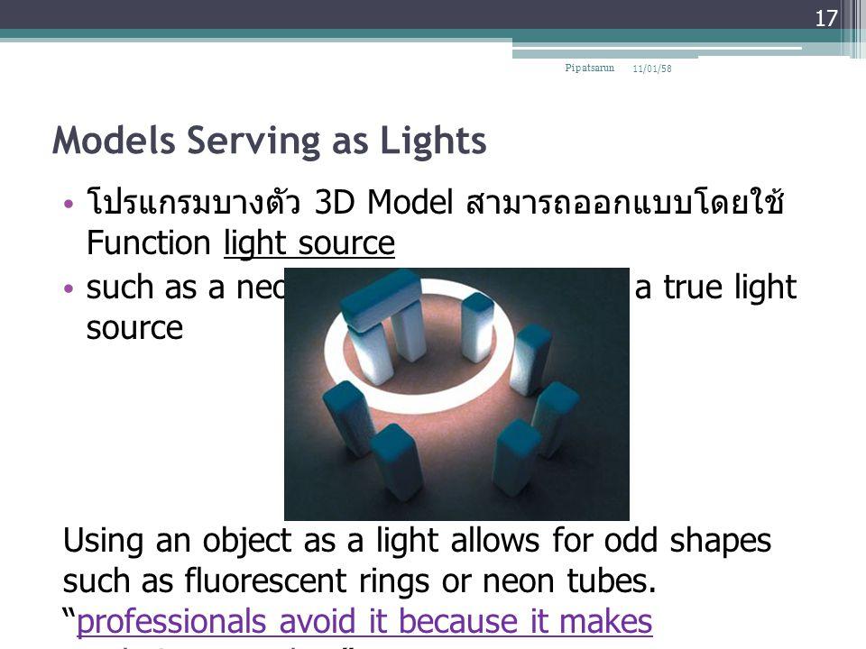 Models Serving as Lights