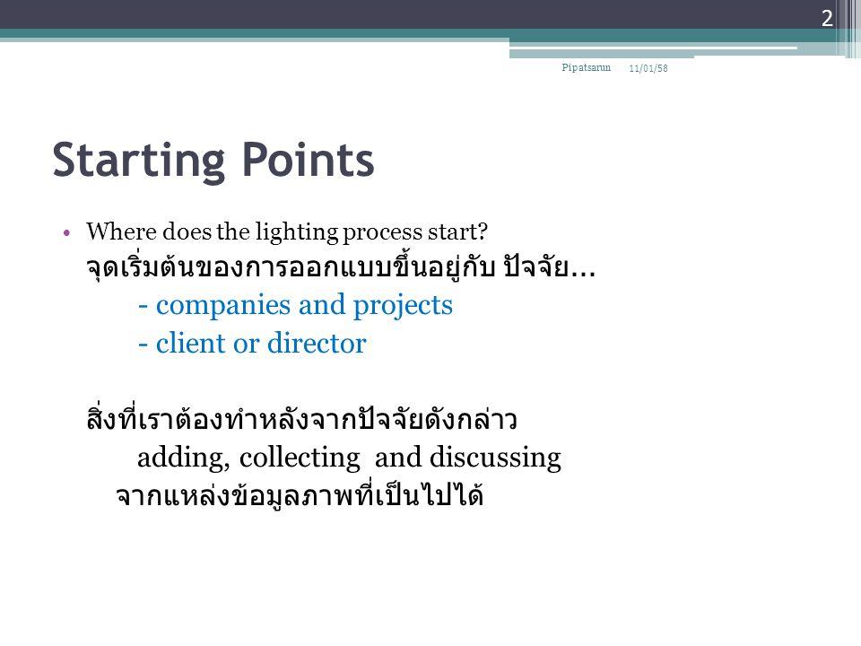 Starting Points จุดเริ่มต้นของการออกแบบขึ้นอยู่กับ ปัจจัย...