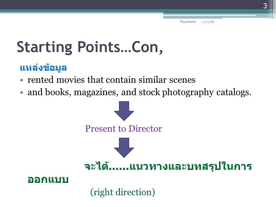 Starting Points…Con, แหล่งข้อมูล
