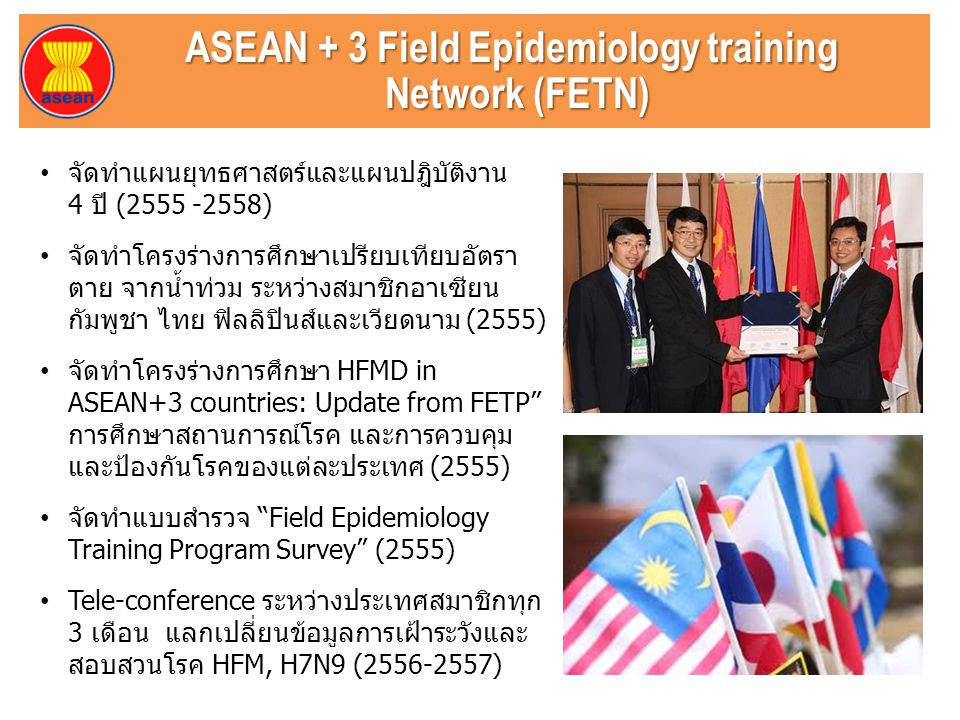 ASEAN + 3 Field Epidemiology training Network (FETN)