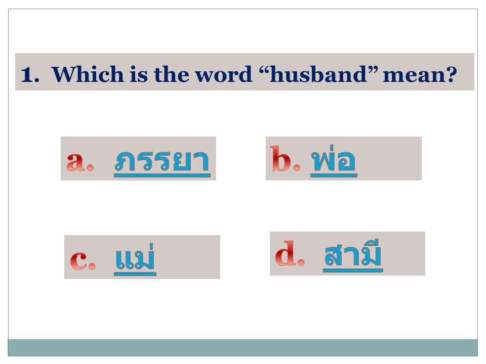 1. Which is the word husband mean
