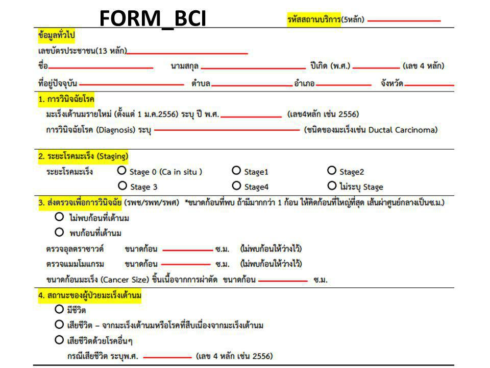 FORM_BCI