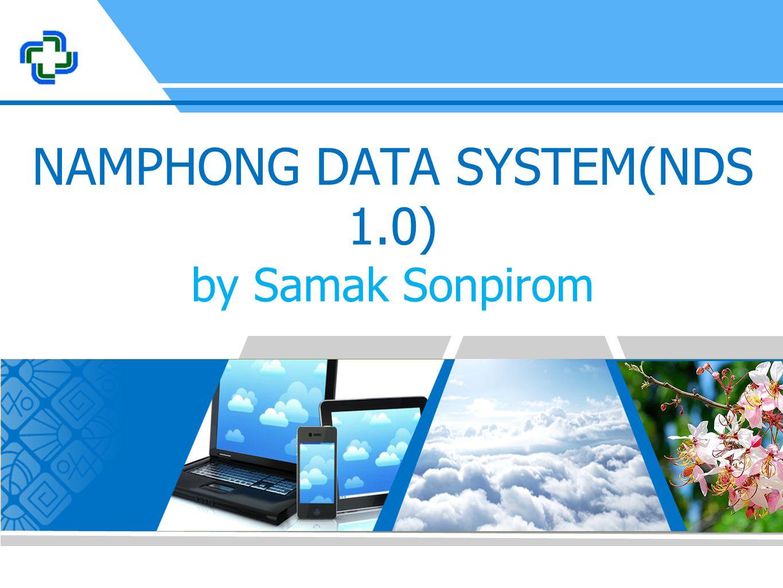 NAMPHONG DATA SYSTEM(NDS 1.0) by Samak Sonpirom