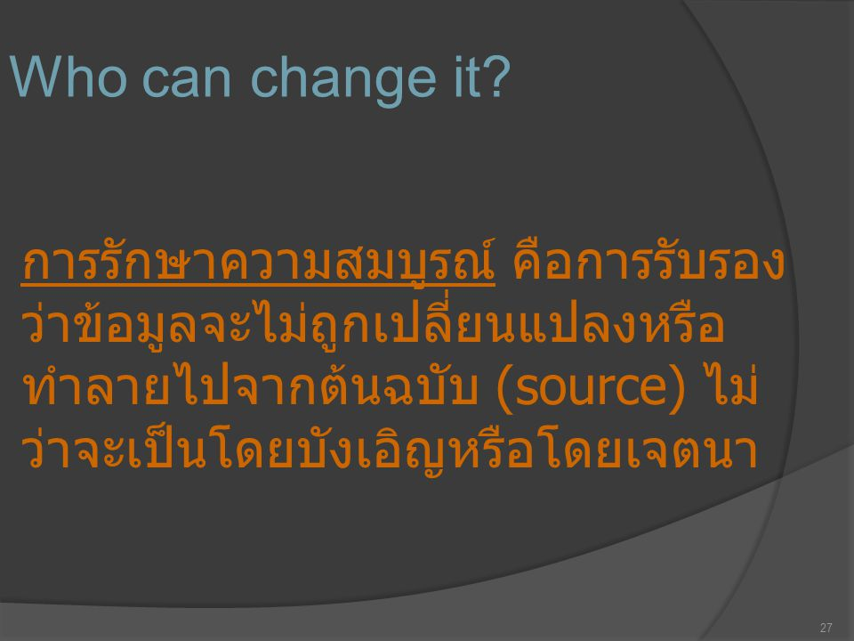 Who can change it.
