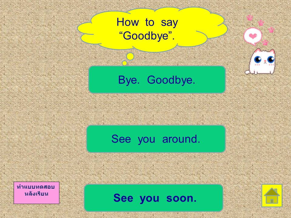 How to say Goodbye . Bye. Goodbye. See you around. See you soon.